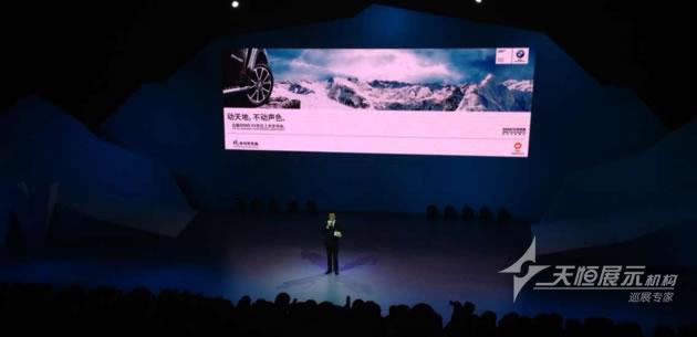2014上海宝马x5发布会制作搭建