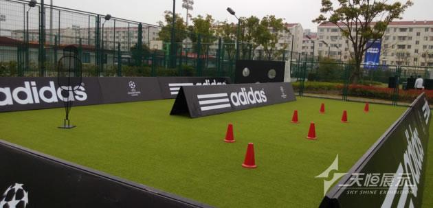 2013年上海阿迪达斯欧冠足球活动制作搭建_体育赛事