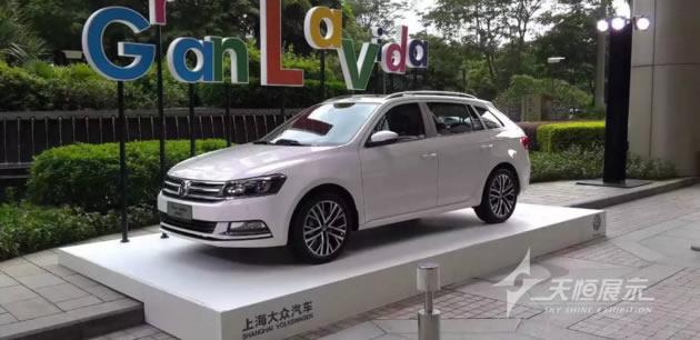 2015上海大众朗逸新车上市发布会制作搭建_车系项目