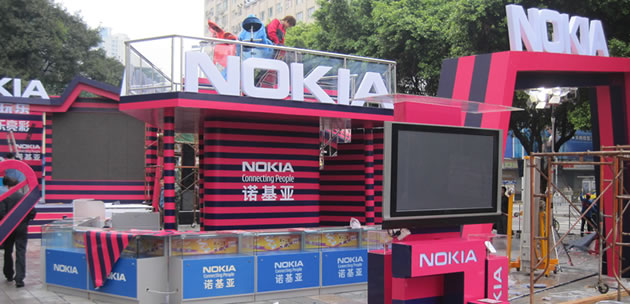 NOKIA promotion activities on New Year's Day in 2010