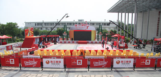 2010 Zhujiang Beer Finals